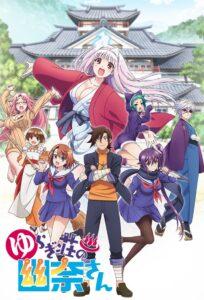 Yuragi-sou no Yuuna-san Pobierz lub oglądaj za free!