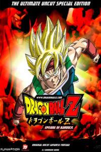 Dragon Ball Z: Odcinek o Bardocku